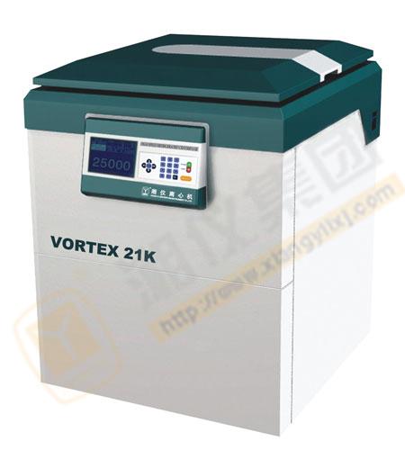 VORTEX21K 高速冷冻离心机