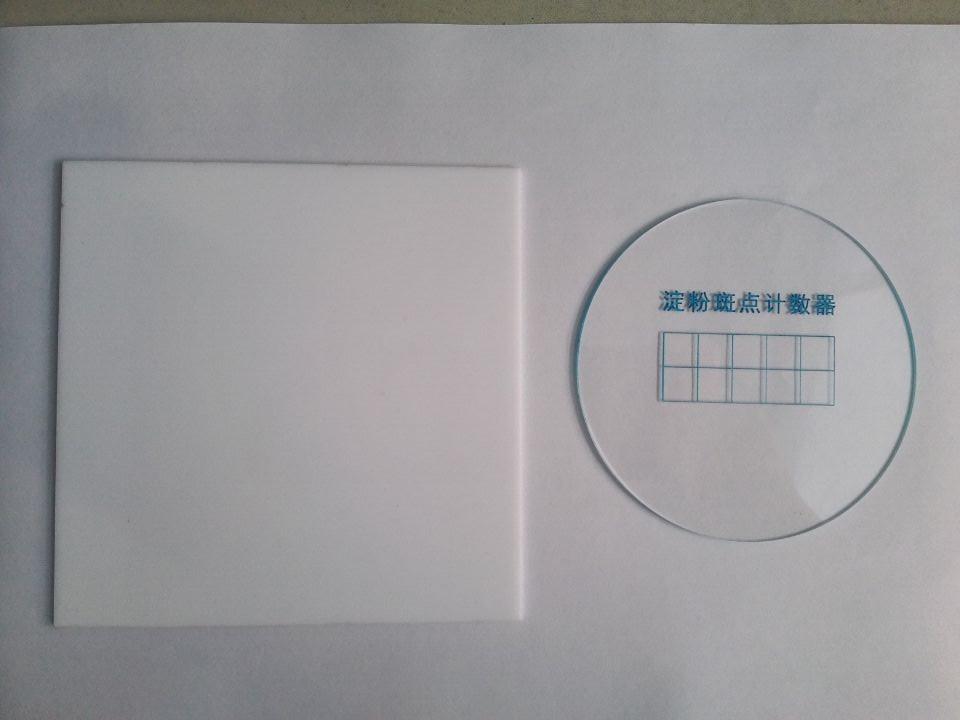 SBN淀粉斑点计数器